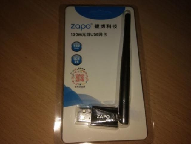Review ZAPO RTL8188 USB WiFi Adapter 150M Portable Network